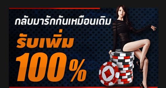 bonus comeback casino