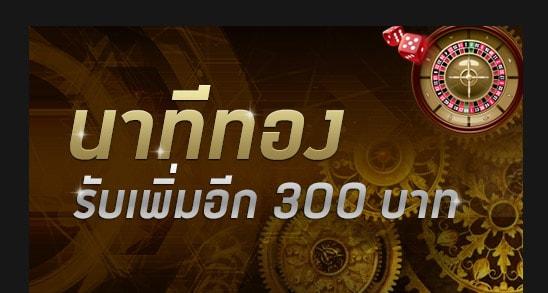 casino golden time bonus