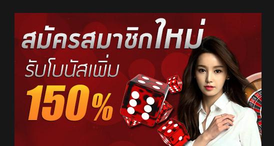 casino promotion 100%
