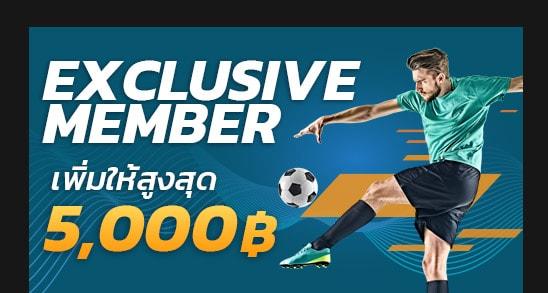 exclusive member sporthsbook