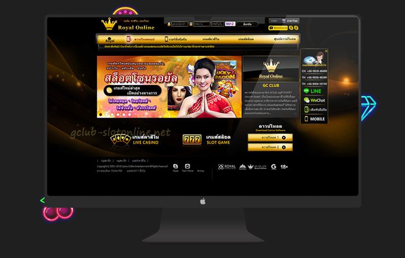 ทางเข้า gclub royal online