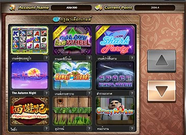 3d slot download