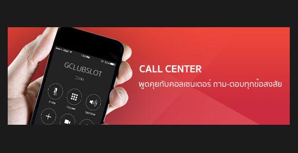 call center casino contact