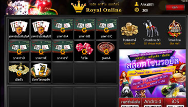 gclub casino game download