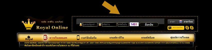 gclub online login step