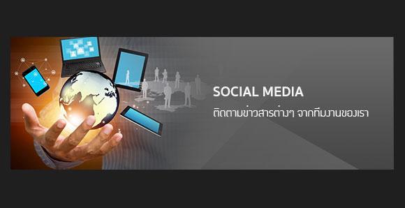 gclub social media contact