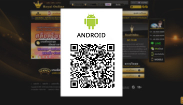 qr code royal online download