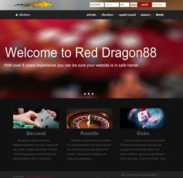 reddragon88 เว็บคาสิโน สล็อตออนไลน์