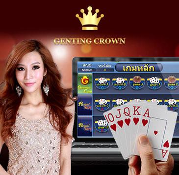 genting crown คาสิโน ออนไลน์
