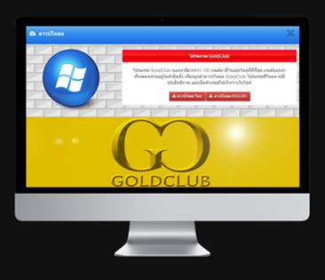 how to download goldclubslot