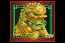 golden lion symbol สิงห์ทอง