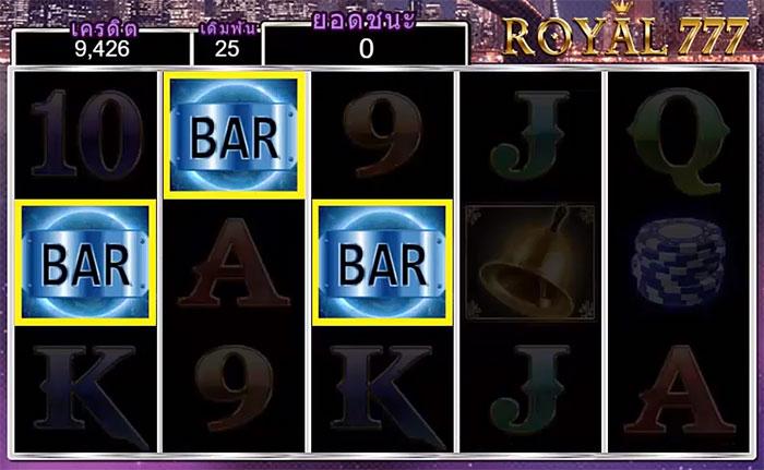 royal777 free spin mode